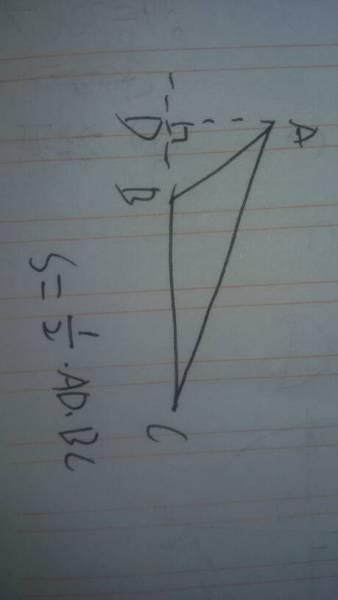 钝角三角形面积怎么算?图片
