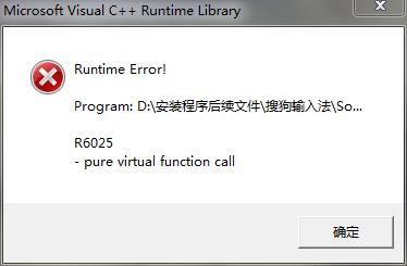 Microsoft visual c runtime library