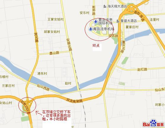 求助 从诸城到青岛流亭机场 坐客车的话在哪下车 下车后容高清图片