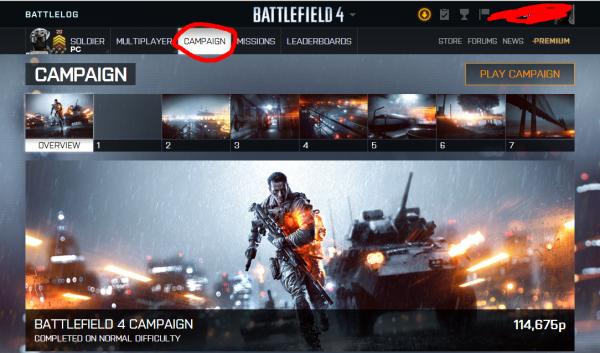 战地4的战役模式是哪个图标啊 怎么打不开高清图片