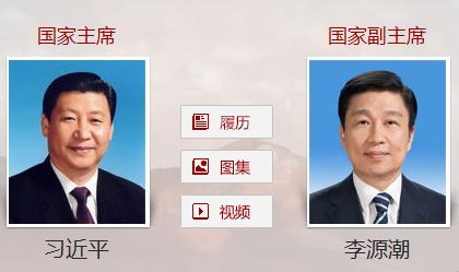 中国前几任主席是谁?