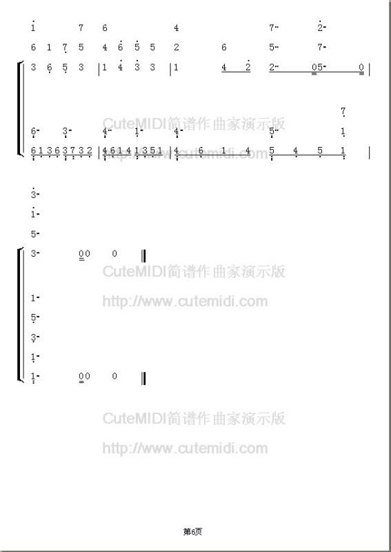 卡农钢琴数字简谱_卡农钢琴曲数字简谱图片