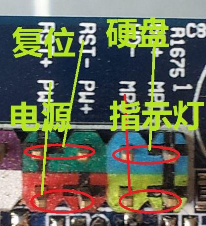 技嘉09年主板跳线插法图片