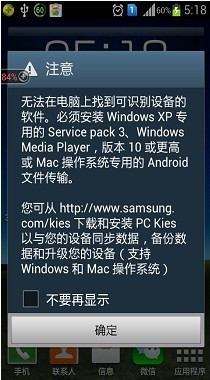 2 window pack download service 2006 xp themes free