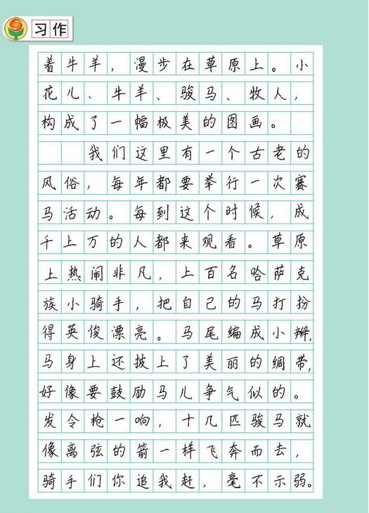 > 怎么写信【相关词_怎么写信给朋友】   怎样写信和写信的格式 昭伟图片