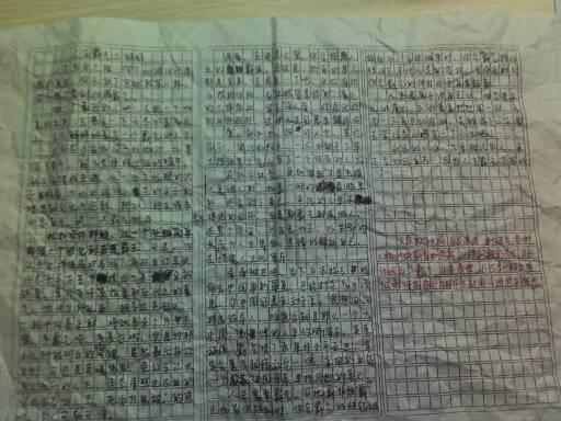 高中无处不精彩为作文的高中人生700字比例尺话题地理图片